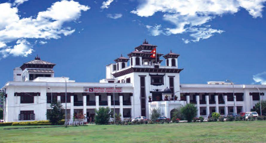 Image result for nirwachan aayog